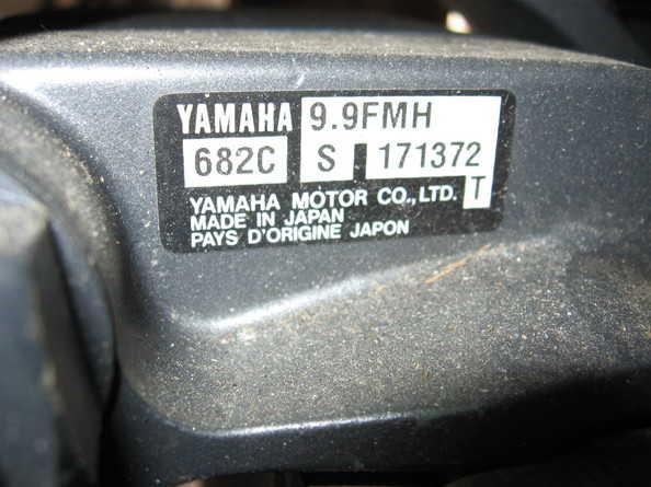 Yamaha påhengsmotor