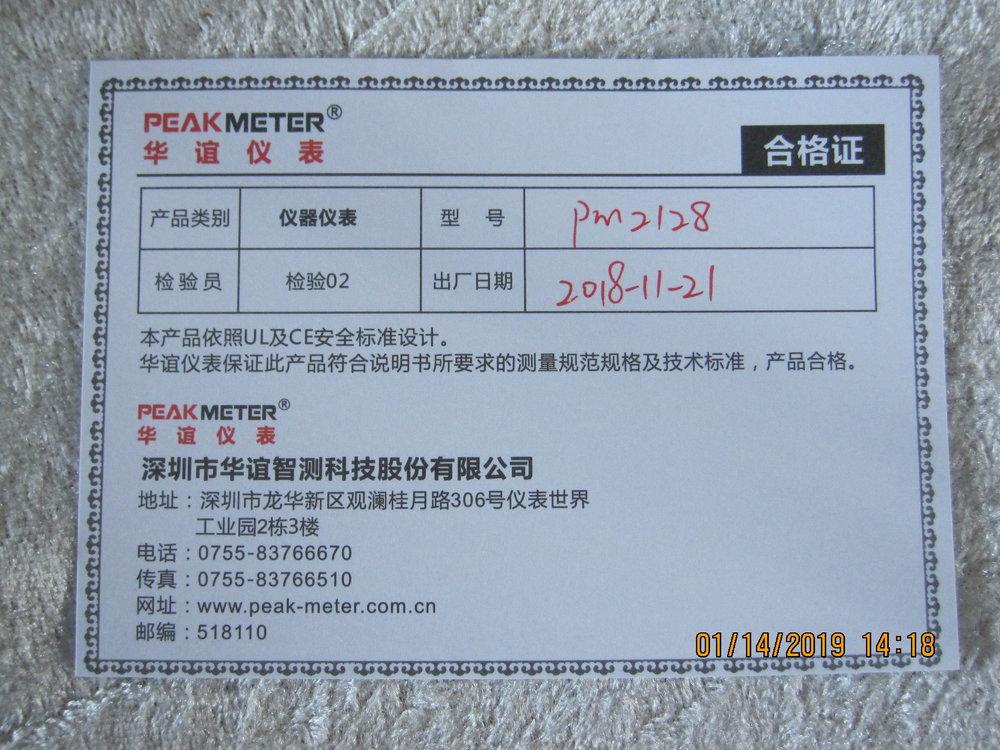 IMG_4174.JPG.b32f691399d0d3c491af0441b61a3981.JPG